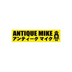ANTIQUE MIKE Sのロゴ