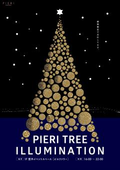PIERI TREE ILLUMINATION