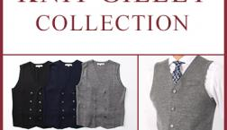 KNIT GILLET COLLECTION
