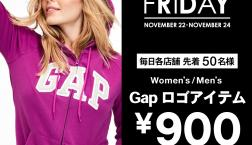 BLACK FRIDAY開催!11/22〜11/24